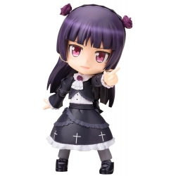 Kotobukiya - My Little Sister Can´t Be This Cute - Cu-Poche Kuroneko